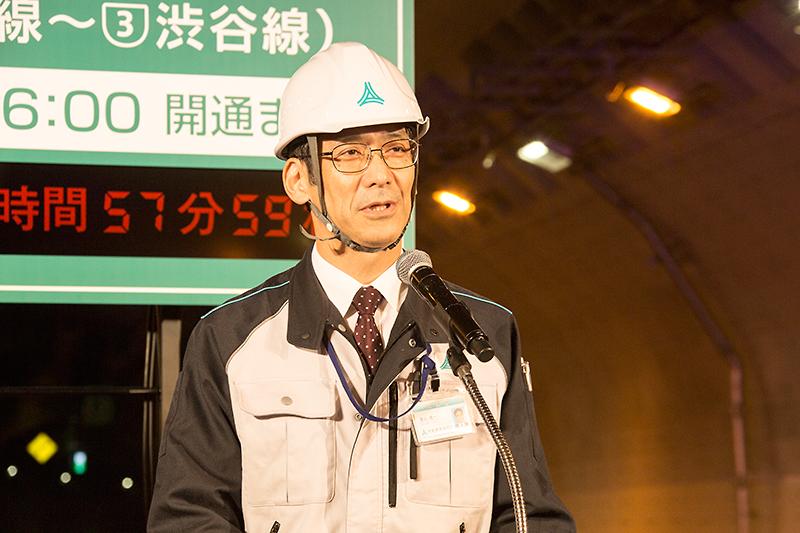 首都高速道路 東京建設局 局長 遠山雄一氏