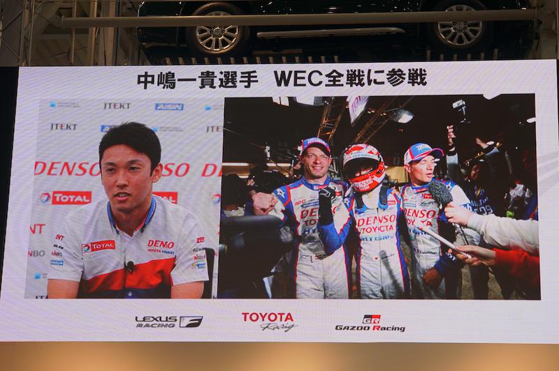 中嶋一貴選手がWEC全戦に参戦し、日本人初のチャンピオンを目指す
