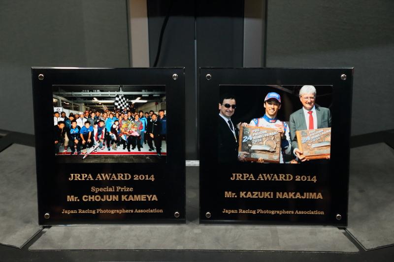 JRPAアワード / 特別賞の楯