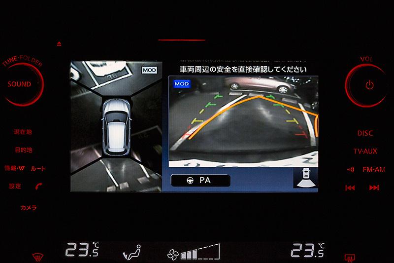 オプションの「NissanConnectナビゲーションシステム」では、MOD(移動物検知)機能付きアラウンドビューモニター機能が利用できるほか、自動的にステアリングを操作して車庫入れや縦列駐車をサポートしてくれる「インテリジェントパーキングアシスト」機能もセットされる