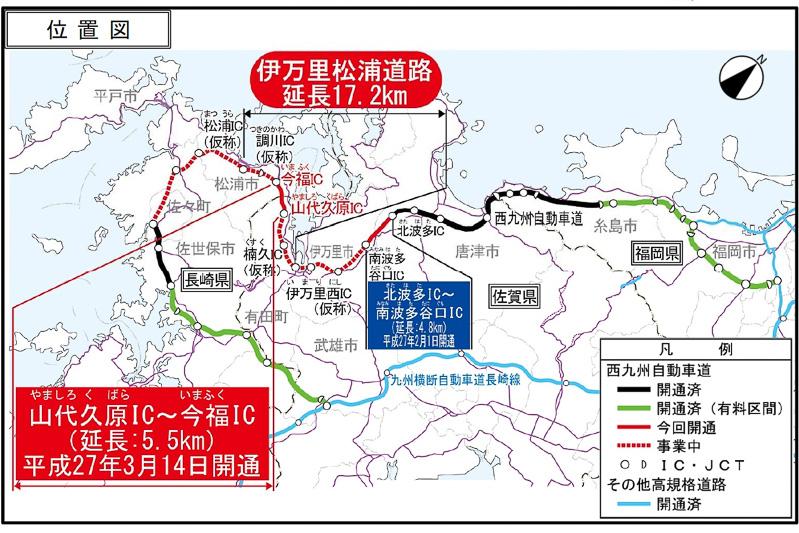 開通区間と周辺道路の位置図