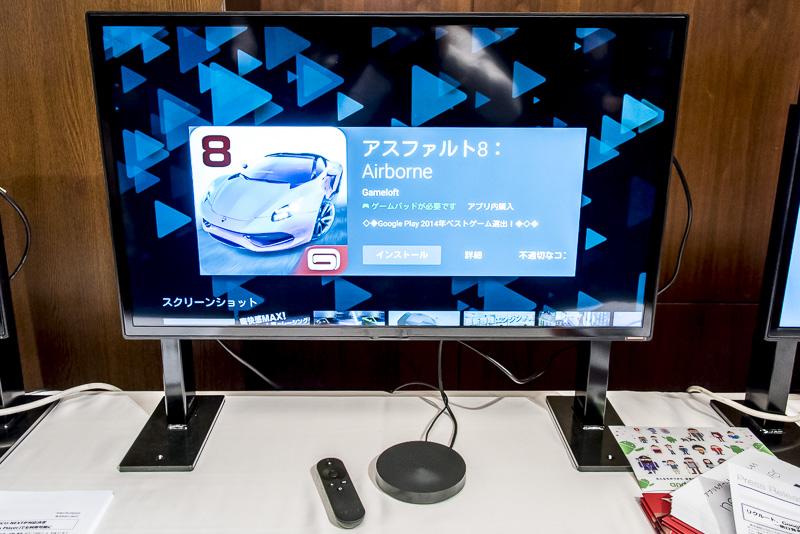 「Nexus Player」と付属リモコン。アスファルト8などのAndroid用レースゲームがテレビの大画面でプレイできる