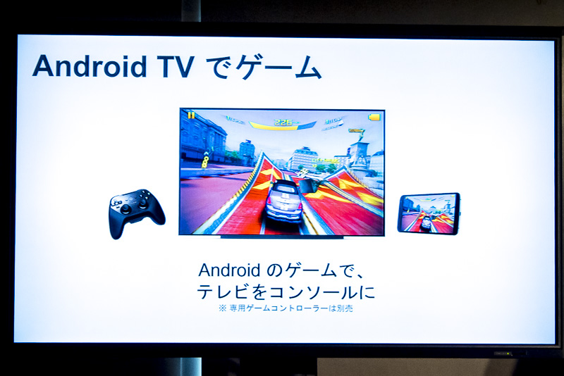 Androidでリリースされているレースゲームもプレイできる
