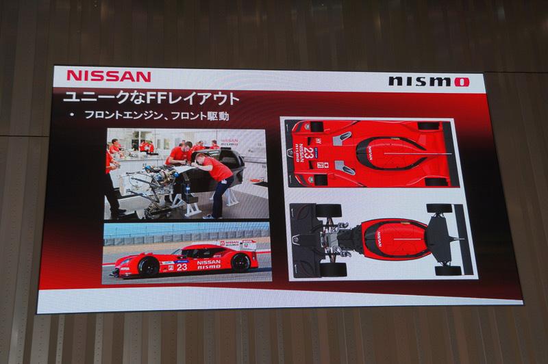 FFレイアウトのNISSAN GT-R LM NISMO
