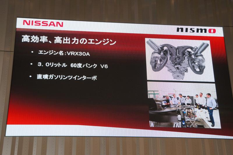 VRX30エンジン