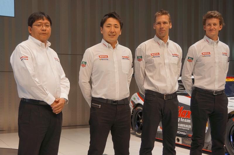 左からニッサン・モータースポーツ・インターナショナル代表取締役最高執行責任者の松村基宏氏、ル・マン参戦ドライバーの松田次生選手、ミハエル・クルム選手、ルーカス・オルドネス選手