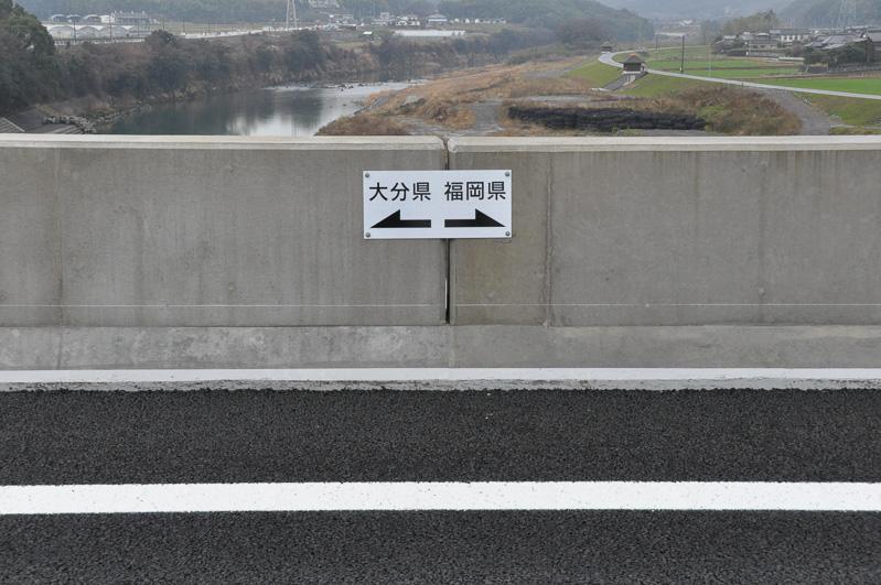 橋の西側はこのような感じに