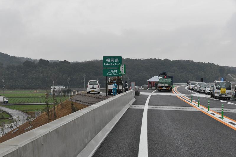 大分県から福岡県を望む