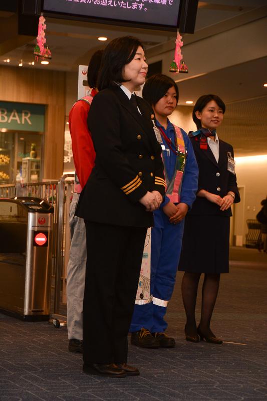同便の長森明子副操縦士