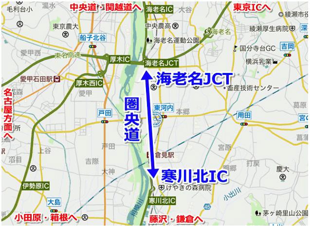 圏央道 寒川北IC~海老名JCT間は3月8日21時に開通(写真は開通前の画面)