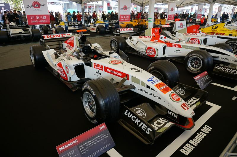 BAR・ホンダ007は2005年の車両。ドライバーはジェンソン・バトンと佐藤琢磨