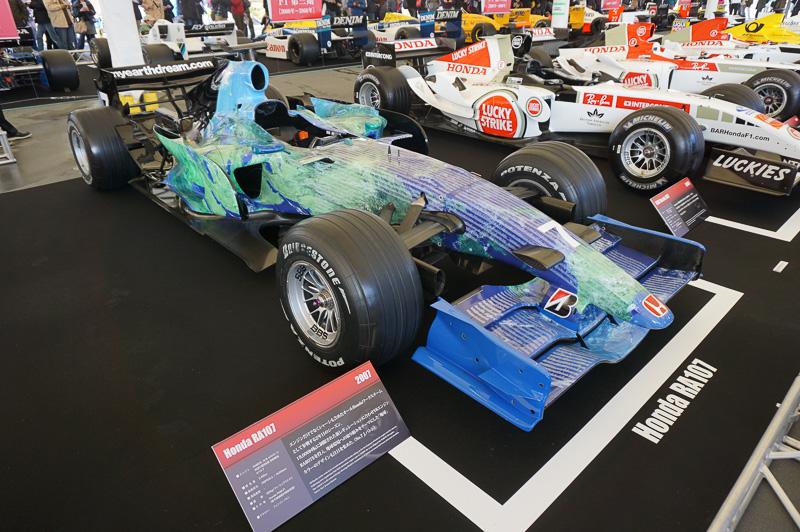 ホンダ RA107は2007年の車両。ドライバーはジェンソン・バトンとルーベンス・バリチェロ