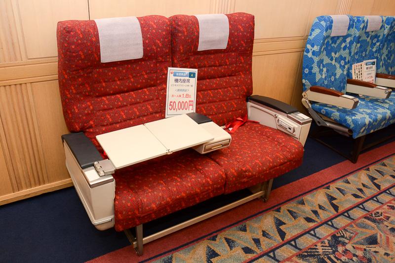 JAS(日本エアシステム)が2機だけ所有していたDC-10のビジネスクラスのシートは2席1セットで5万円