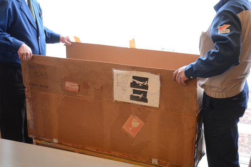 JASのDC-10、1/50スケールモデルプレーンの収納箱