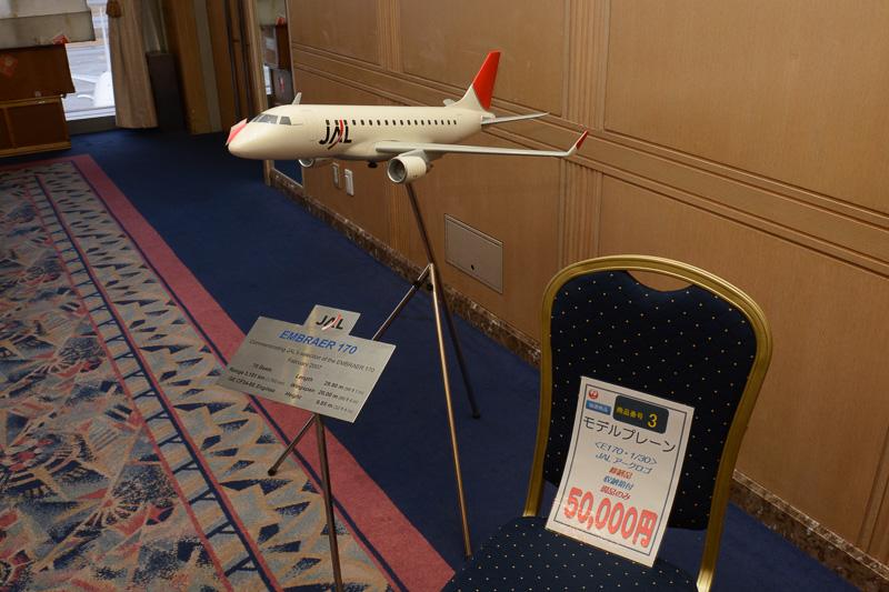 サンアーク塗装のエンブラエル170型機、1/30スケールモデルプレーンは5万円。機材紹介のパネルも付属する