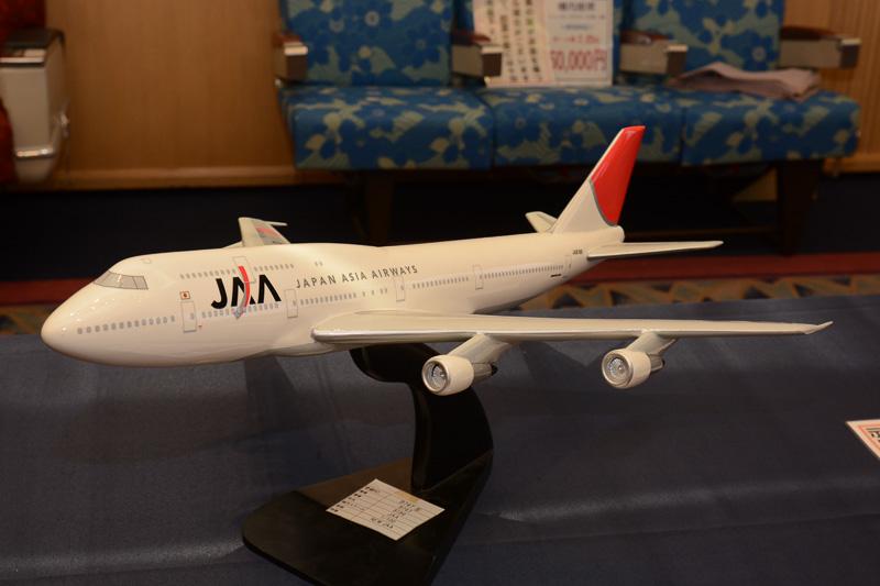日本と台湾の間を飛んでいたJAA(日本アジア航空)のB747-300モデルプレーン。1/100スケールで価格は2万円