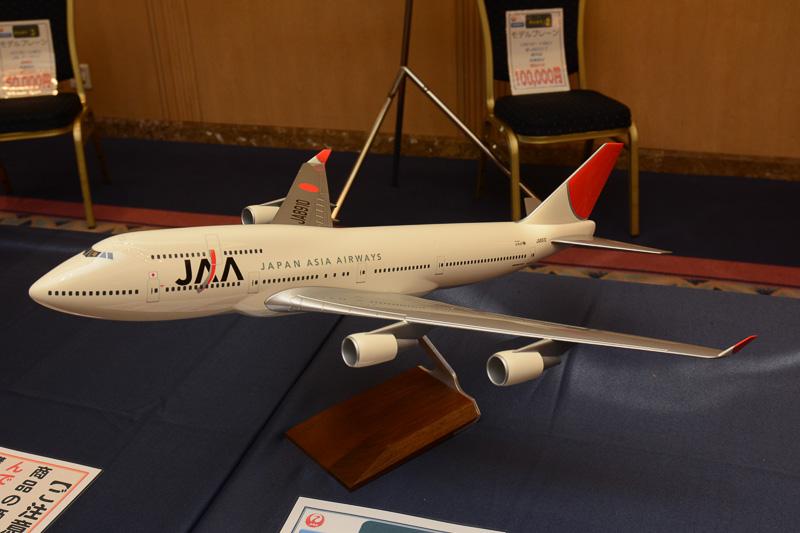 これも現実には存在しなかった、JAAロゴを付けたB747-400のモデルプレーン。1/100スケールで現品のみ3万円だった