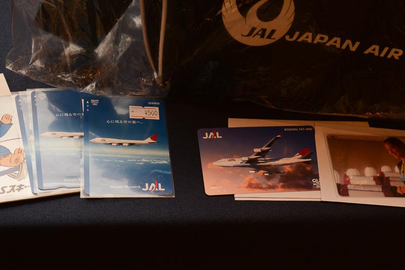 サンアーク塗装の航空機が描かれたQuoカード。こちらは額面通り500円で販売