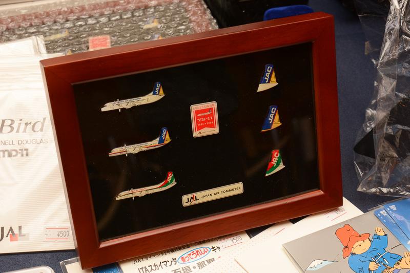 JAC(日本エアコミューター)のYS-11が2006年に退役した際の記念ピンバッチセットなどのオリジナルグッズの数々