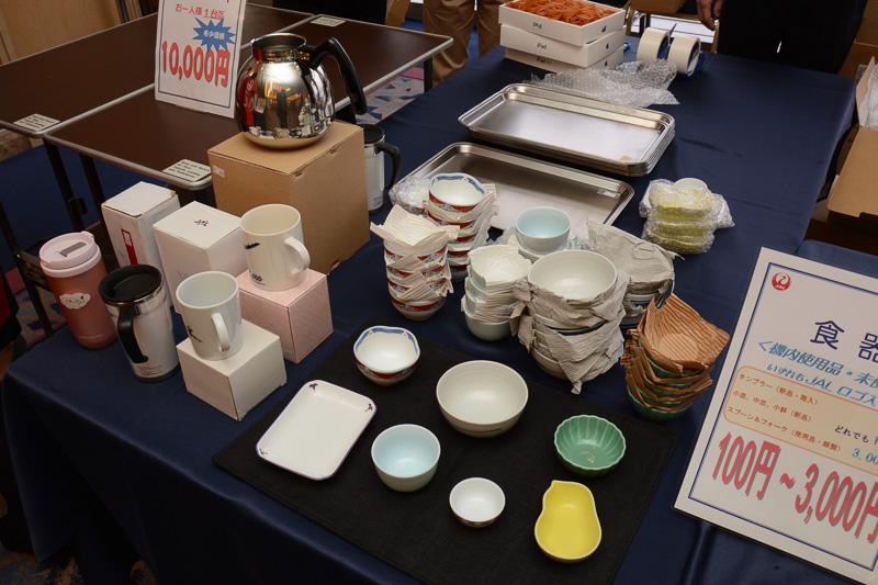 ファースト/ビジネスクラスで利用されるJALロゴ入りの食器。お皿が1枚100円など格安の実用品