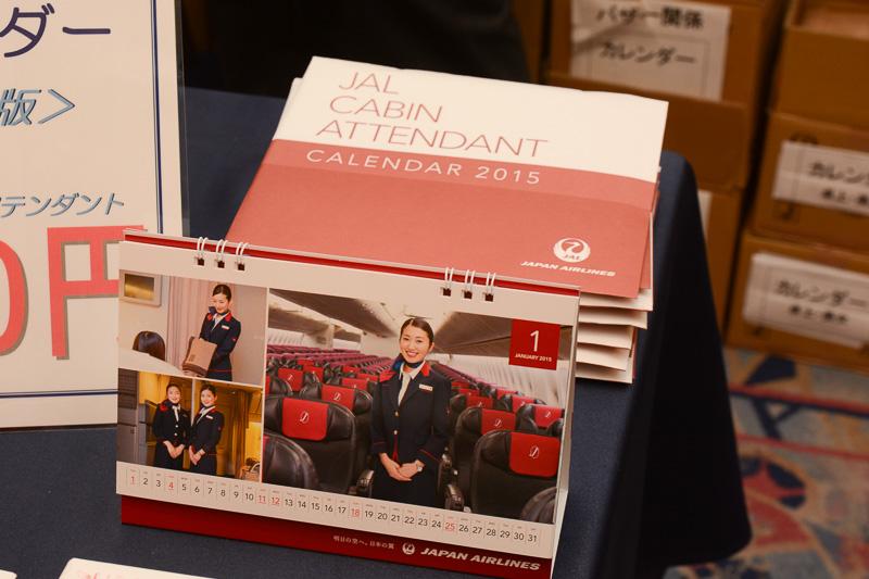 こちらはCA卓上カレンダー。同じく100円