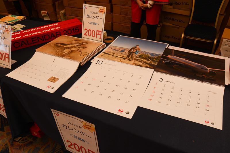 壁掛けカレンダーは1部200円