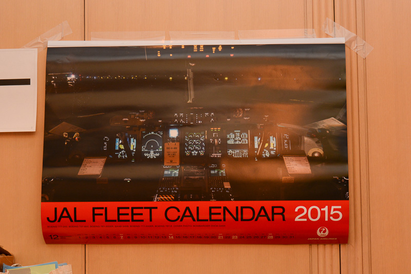 大型の「JAL FLEET CALENDAR」は1部1000円