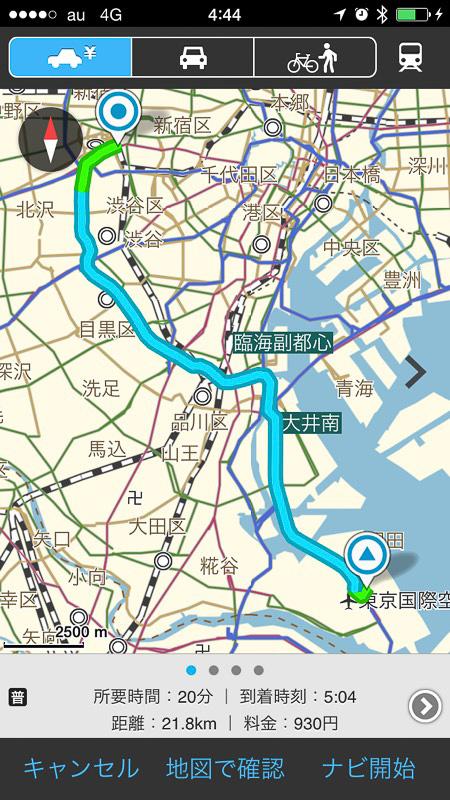 インクリメントPの「MapFan+」は、新宿駅→羽田空港を、中央環状品川線の開通区間を反映したルートで案内、渋滞の存在しない時間帯だと約20分の到着予想時間を示した
