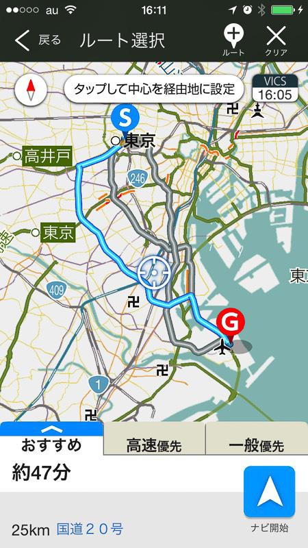 新宿駅→羽田空港は国道20号ルートで約47分の到着予想時間