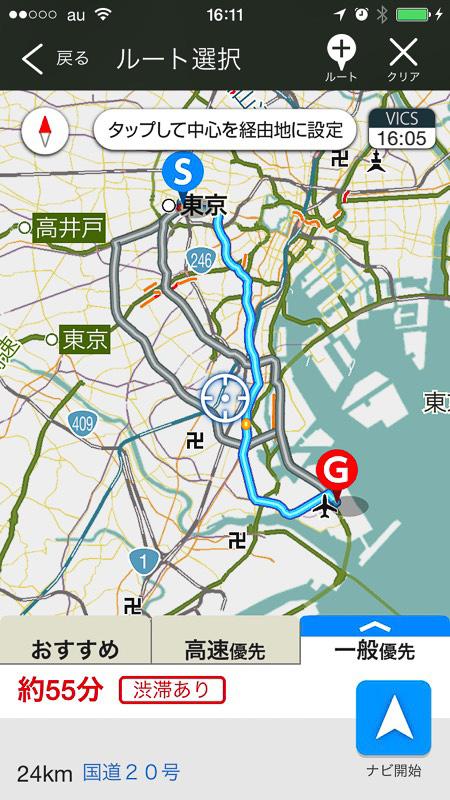 新宿駅→羽田空港は一般優先だと約55分の到着予想時間