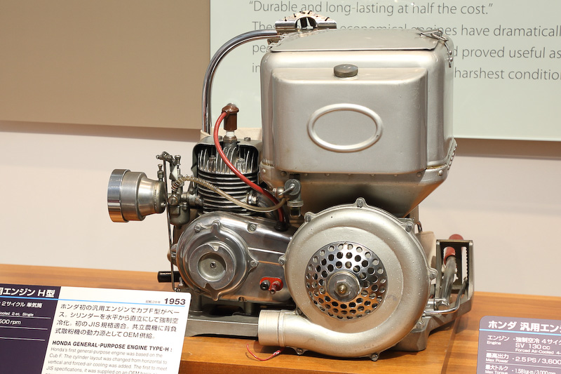 ホンダ初の汎用エンジン「H型」は単気筒で1馬力