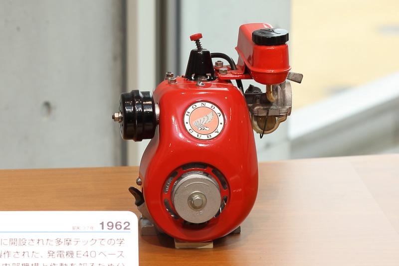 かつてあったモータースポーツをテーマにした遊園地「多摩テック」で学習教材用に開発された汎用エンジン「T10」