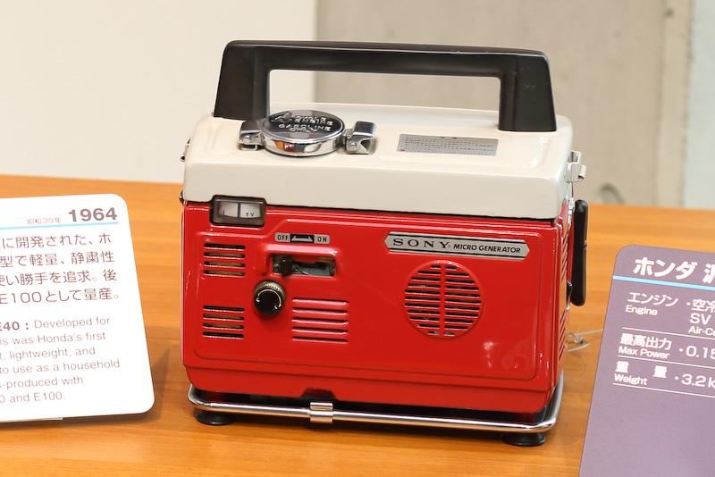 ソニーのマイクロテレビ用に開発されたホンダ初の携帯発電機「E40」。写真のプロトタイプは「SONY」のロゴ入り