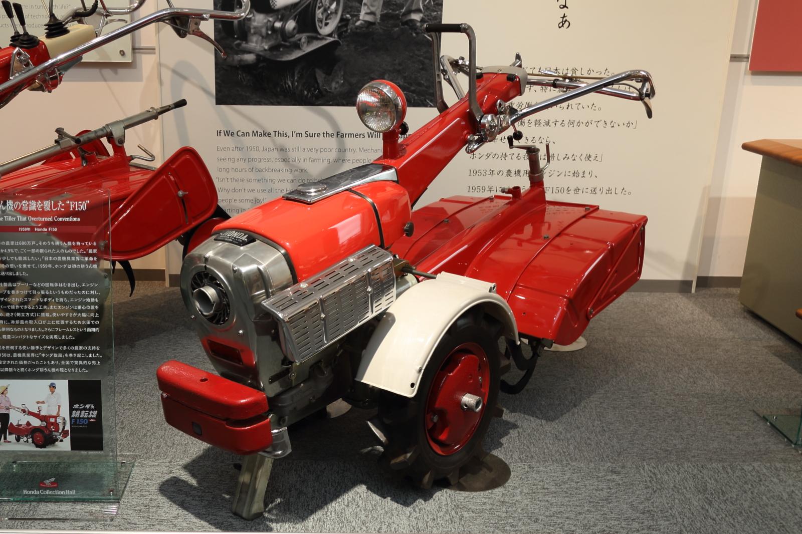 「F150型耕うん機」に採用された赤いボディーカラー、これこそが5年後にデビューするホンダ「S500」に採用された赤なのだ