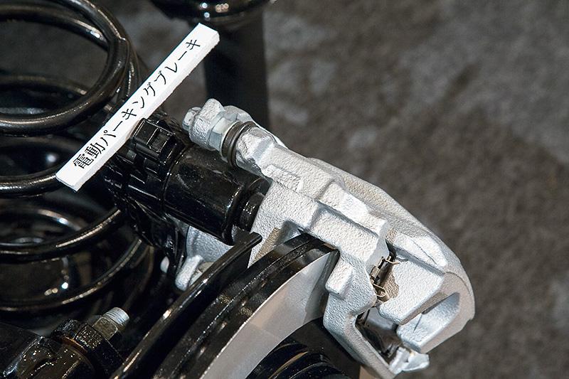 パーキングブレーキはコンパクトな電動仕様で各種電子制御との親和性も高い。筆者愛車は足踏み式なので、雪道のクローズドコースでパーキングブレーキターンができるので悔しくない