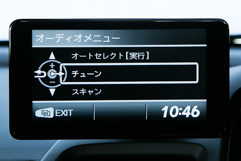 オーディオ操作も画面上で確認できる
