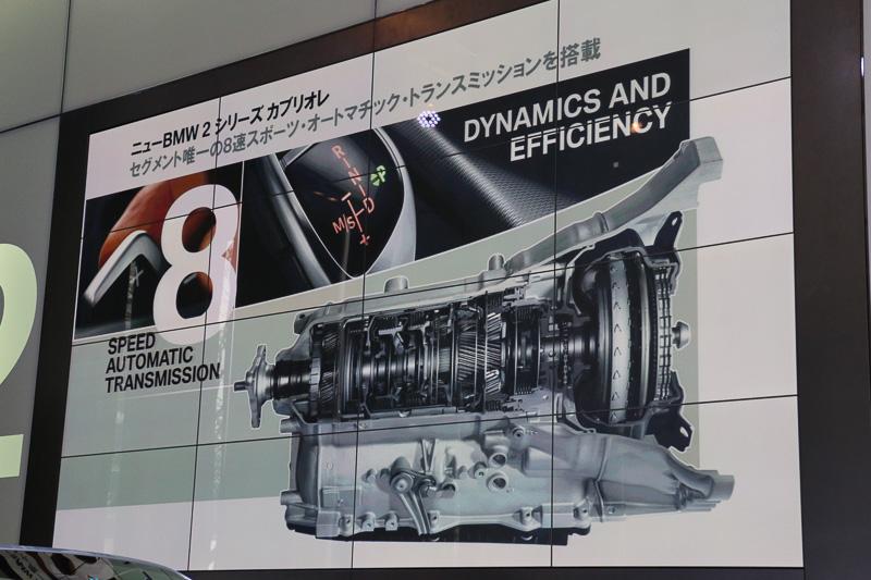 高効率な8速ATも燃費向上に貢献。俊敏な加速性能とクルージングによる燃料消費の抑制を両立させる
