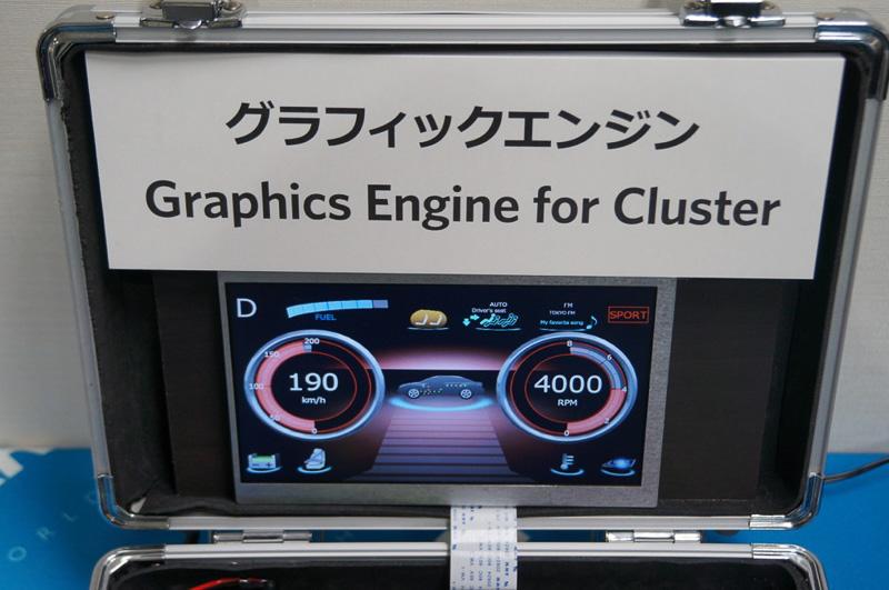 新しいグラフィックエンジンでは3D表示が可能となる