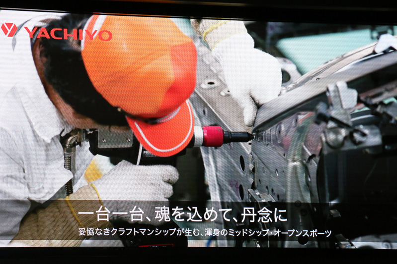 S660の生産では高い精度を実現するため、担当者とロボットが役割分担しながら作業を実施。また足まわりの取り付けでは、完成時と同じ1G状態を再現しながらの取り付けによって精度を高めている。このため、生産は1日40台となっている