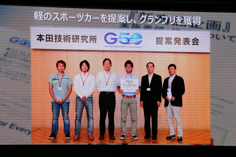 本田技術研究所の50周年を記念する新商品提案コンペでのグランプリ獲得がS660誕生のきっかけ