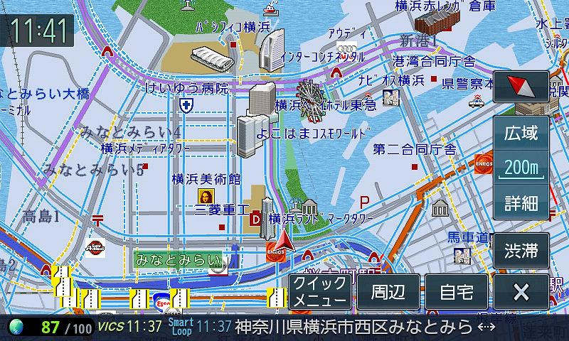 スマートループ渋滞情報により、VICS情報が提供されない道路でも混雑状況が確認可能。地図上の点線矢印がそれ