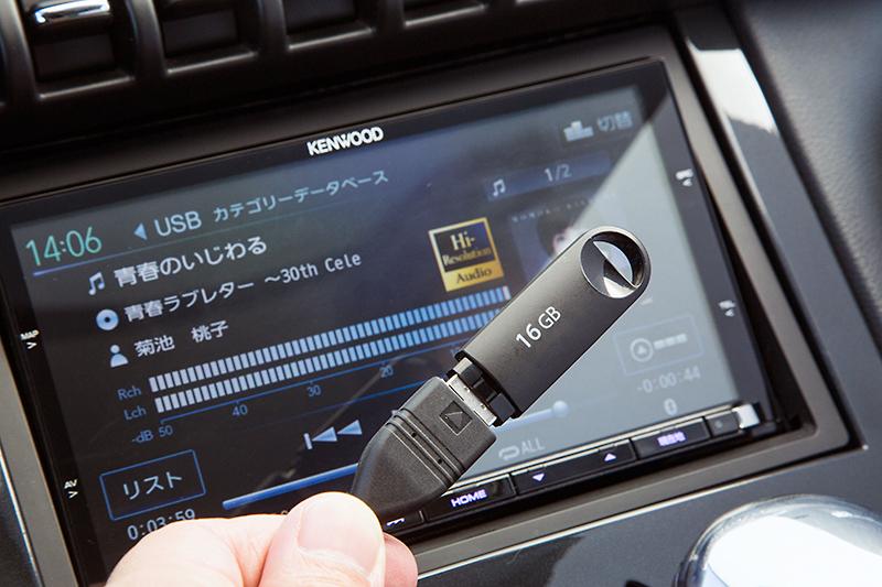 USBメモリに保存したハイレゾ音源(WAV/FLAC)の再生にも対応
