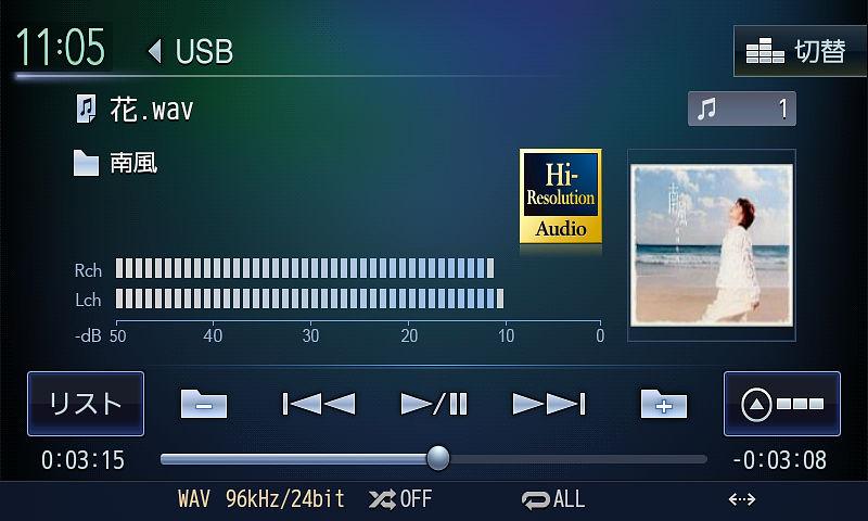 オーディオ再生画面は3パターン用意される。ハイレゾファイルにはロゴが入る