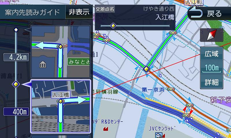 ルート案内中画面の右上に表示されている次の案内ポイントにタッチすると、新たに搭載された「案内先読みガイド」を表示できる。ガイドはフリックでスクロールできる