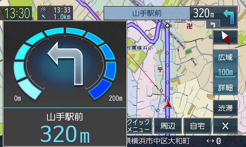 細街路を使うルートでは表示が紫色になる。もちろん「ここです案内」表示が可能