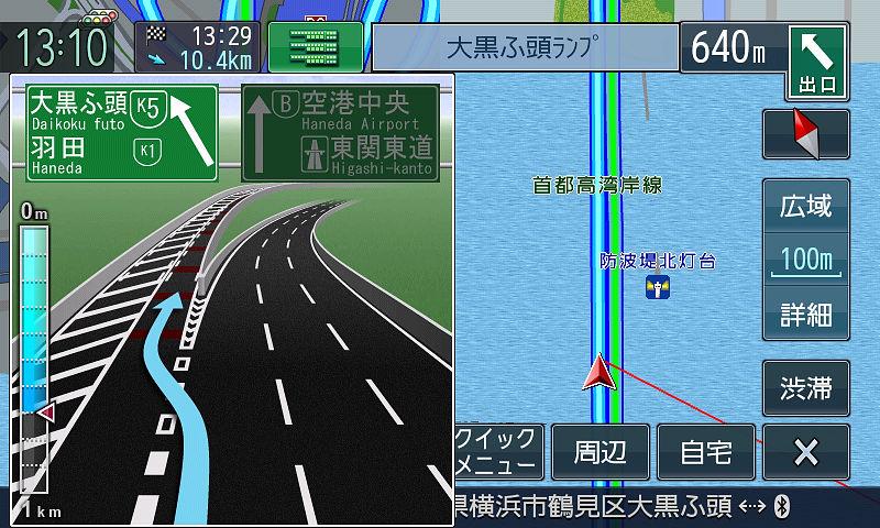 高速道路でのジャンクション案内はグラフィカルな表示