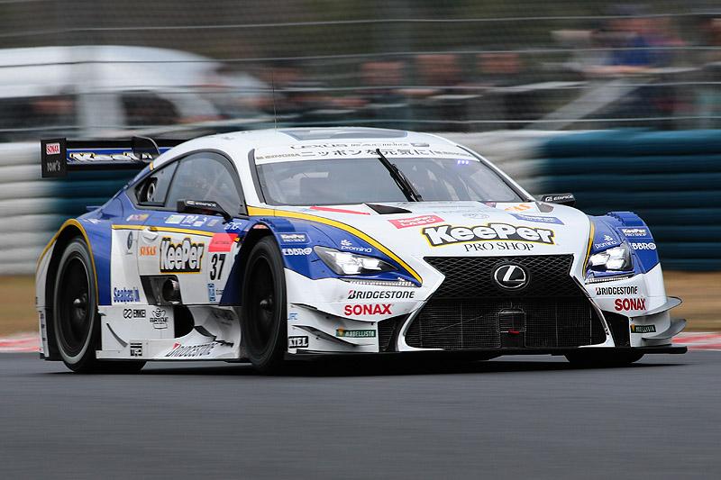 ポールポジションを獲得した37号車 KeePer TOM'S RC F(アンドレア・カルダレッリ/平川亮)