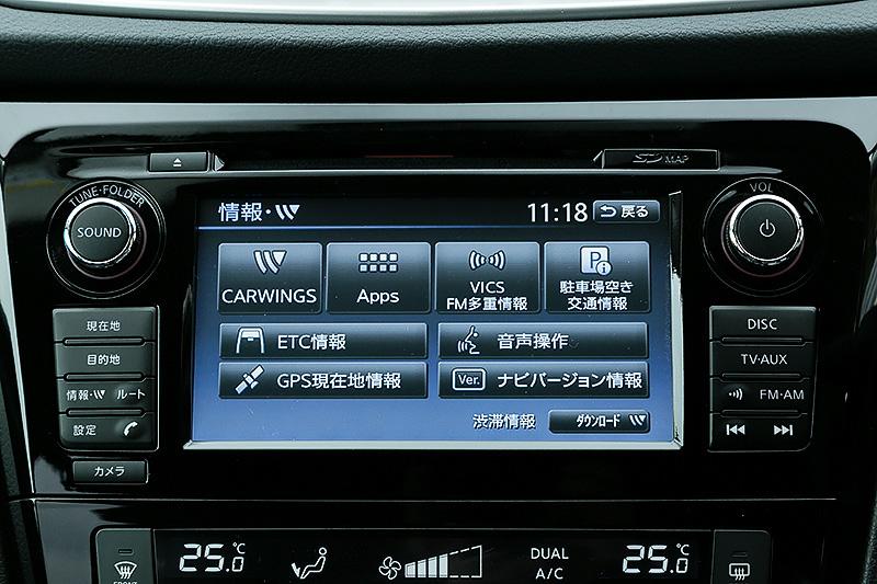 ガソリン車でも用意される「NissanConnectナビゲーションシステム」では、ハイブリッド搭載モデルのみスマートフォン連携機能を採用。スマホアプリをカーナビの画面に表示できるほか、位置情報をカーナビの目的地に設定できるなど利便性を向上させている