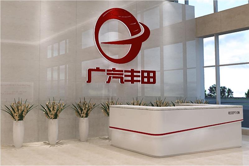 広汽トヨタ自動車有限会社の従業員数は約1万人