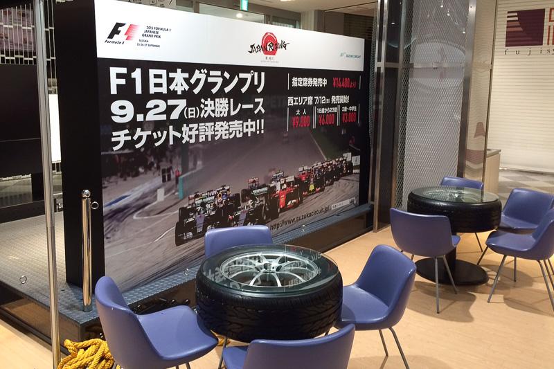 4月15日~5月2日の「前半期間」に行われている「F1日本グランプリ 特設ブース」の展示風景
